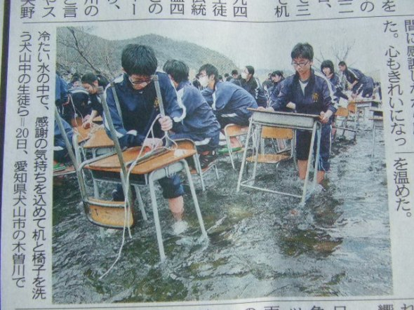 about Jr HS kids washing their desk and chair in the river